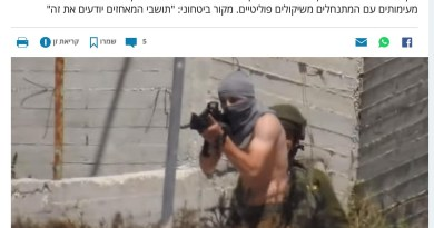 הפגנה מול הכנסת: מפסיקים לעמוד מנגד ועוצרים את אלימות המתנחלים