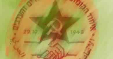 בקולנוע מאי בחיפה התכנסו קומוניסטים יהודים וערבים ב-22 באוקטובר 1948 והקימו את האחדות היהודית-ערבית