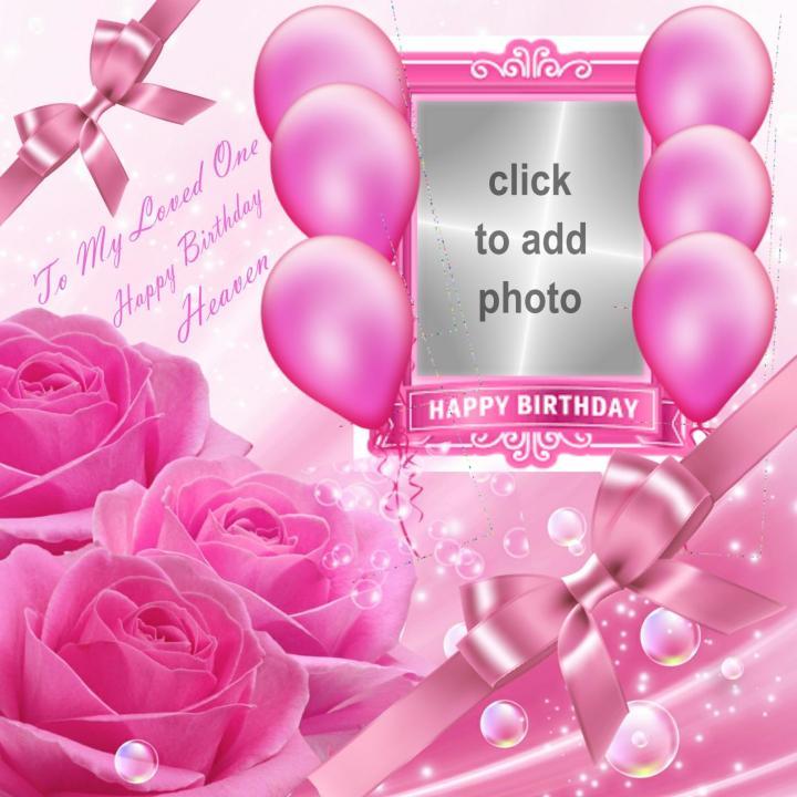 Imikimi Photo Frames Pixiz Photo Frame.Imikimi Birthday Love Frames Damnxgood Com