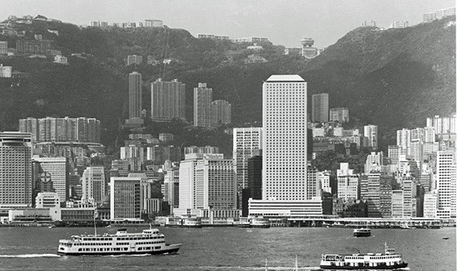Central skyline - Jardine House - 1976