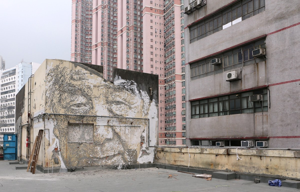 Portrait by Vhils at the Mills -Courtesy of the Mills