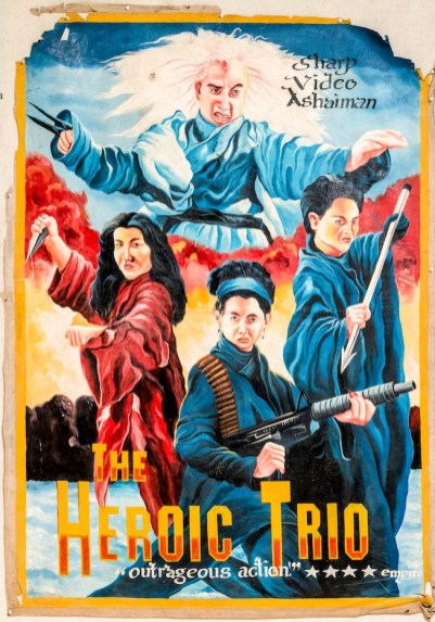 The Heroic Trio by Stoger - 1997