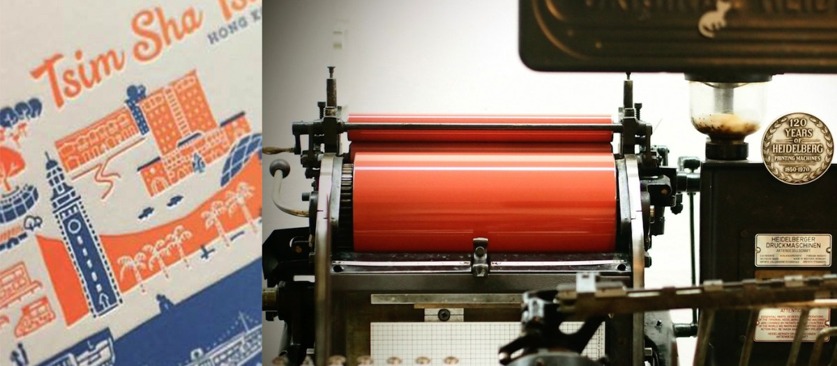 Will Heidelberg letter press machine and printed postcard