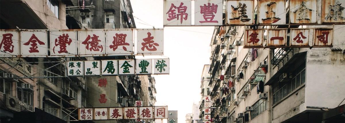 Signage_landscape_1_Kevin Mak