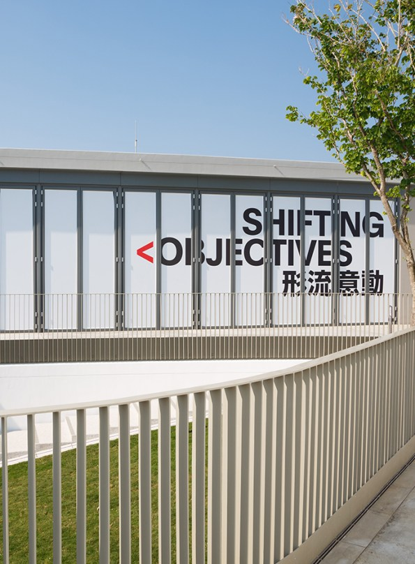 700_933.shiftingObjectives