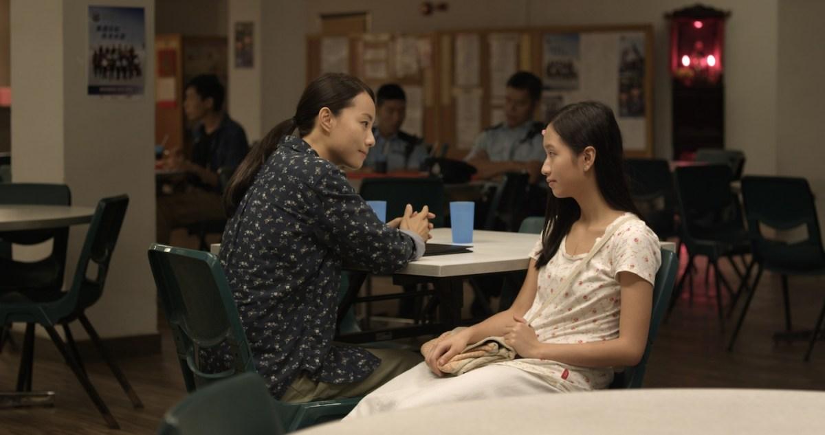 Cheung King-wai