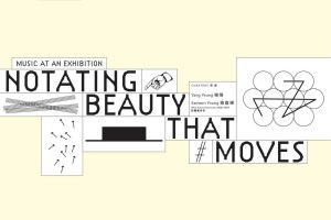 Notating Beauty That Moves