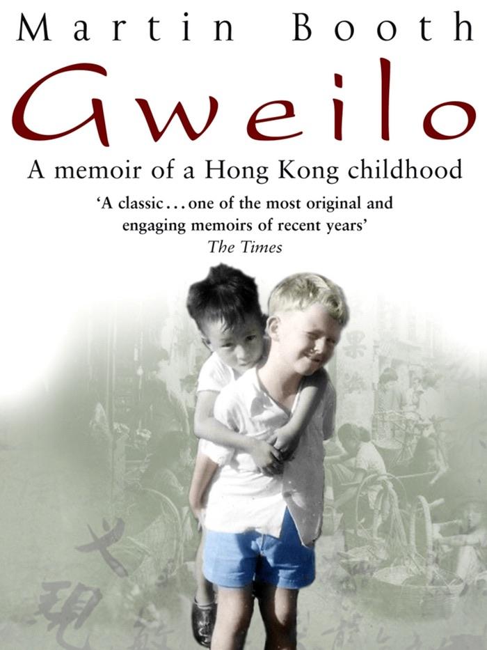 Hong Kong Literature