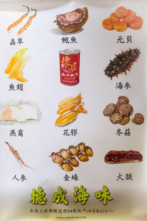 622_933_Zolima Citymag_Tak Shing Seafood_NP_1