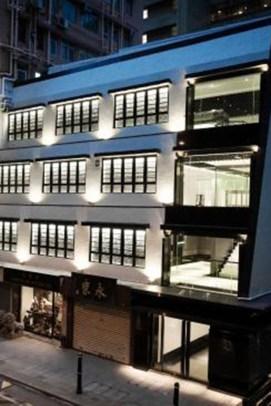 10_Liang Yi Museum_5_Tai Ping Shan_Zolima Citymag