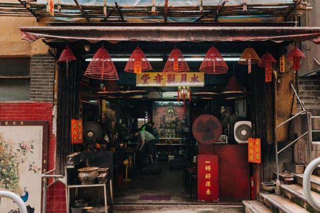 2.Shui Yuet_Kwun Yum Tong_2_temple_tai ping shan_zolima citymag