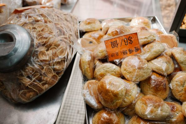 Cow's ear biscuits (left); curry puffs (right)