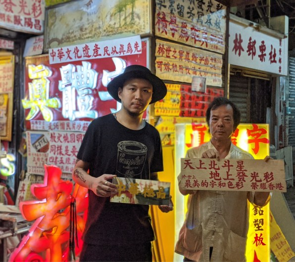 Tattooist, Justin Ng, poses with Master Au Yeung