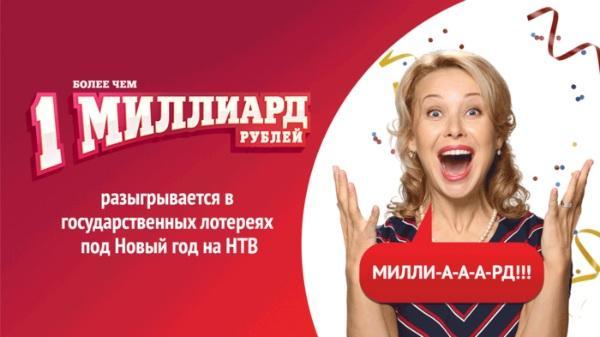 Игровые автоматы руслото в омске comedy club казино последний день