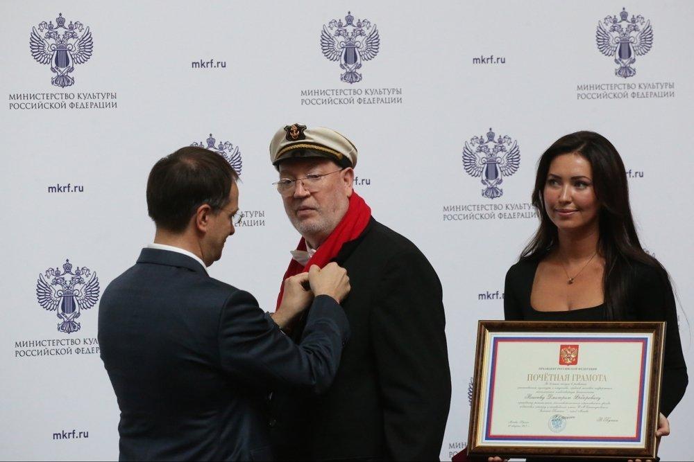 Награждение Почётной грамотой Президента РФ Дмитрия Власова