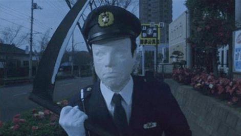 学校の怪談3 のっぺらぼう 警官
