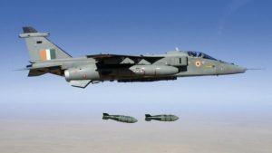 Jaguar-IAF
