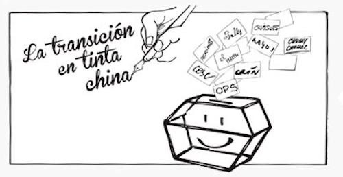 transicion-tinta-china