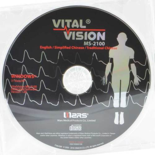 Mars-Vital-Visio-Software