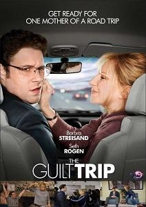 The_Guilt_Trip_Poster_mini