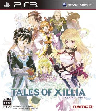 Tales-of-Xillia_Jaquette1