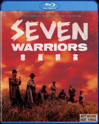 SevenWarriors