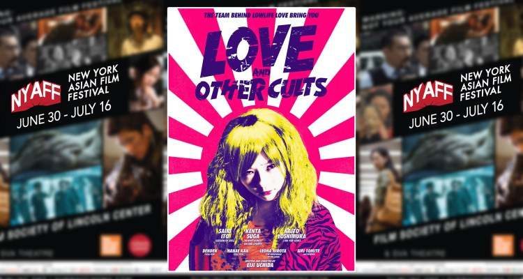 Love and Other Cults