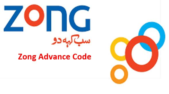 Zong Advance Code