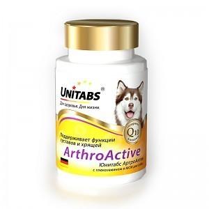 ArthroАctive Q10 с глюкозамином и МСМ