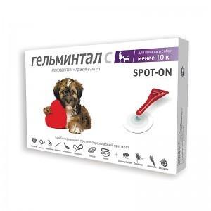 Гельминтал С капли от гельминтов для собак менее 10 кг