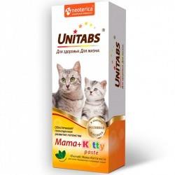 Unitabs MAMA+KITTY — добавка для восполнения дефицита витаминов и минералов для кошек и котят (паста)
