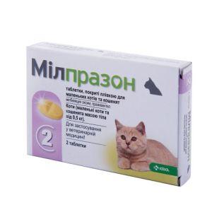 Милпразон для котят и кошек весом до 2 кг, 2 таб