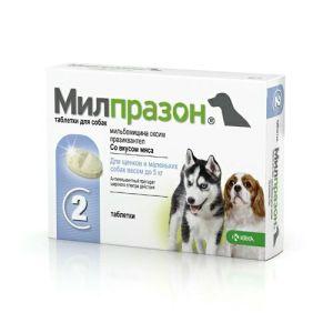 Милпразон для щенят и собак мелких пород весом до 5 кг, 2 таб