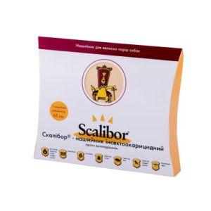 Скалибор (Scalibor) ошейник 65 см