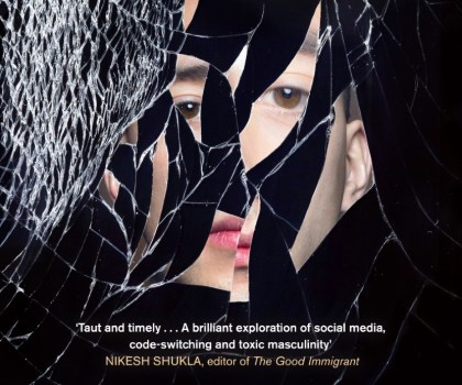 #BookReview of Distortion by Gautam Malkani @GautamMalkani @unbounders @annecater #distortion #Randomthingstours