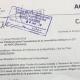 RDC : la convention d'exploitation de Perenco est «léonine», d'après Acaj !