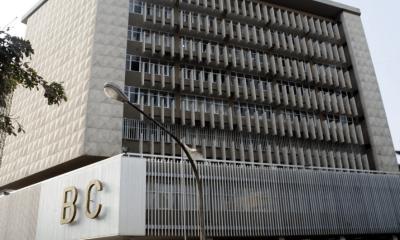 RDC : Banque congolaise, 2 708 déposantsseront désintéressés dès ce 17 mai 2018 ! 5