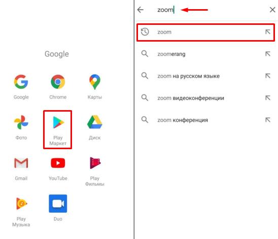 Как установить Zoom бесплатно на русском на компьютер и ...