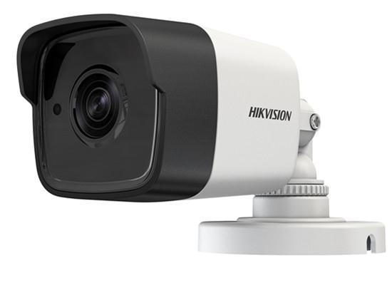 DS-2CE16D7T-IT Hikvision kamera za video nadzor