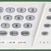 paradox K636 tastatura