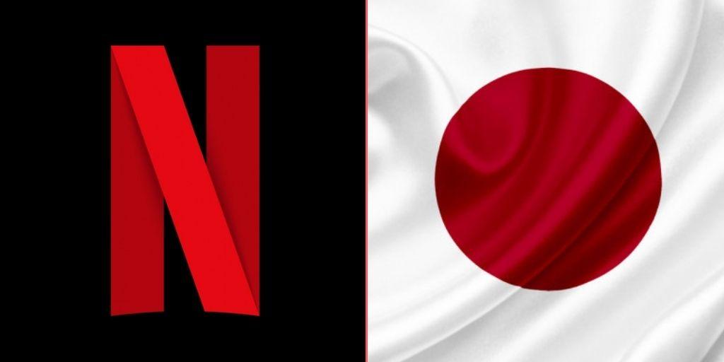 netflix beca japon