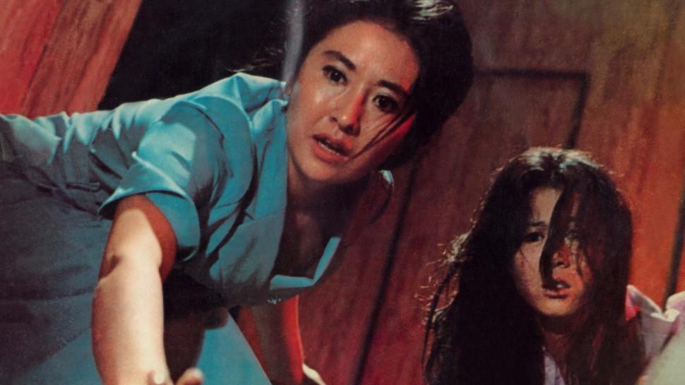 youn yuh jung women on fire
