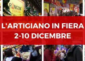 L' artiginao in fiera del 2017