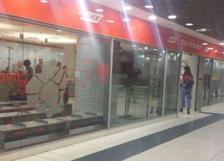 L'infopoint di Atm alla stazione Duomo
