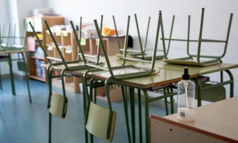 ¿cuando-empiezan-las-clases-los-alumnos-de-eso-y-bachillerato-en-madrid?