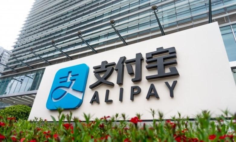 china-quiere-reestructurar-alipay-y-meter-mano-en-el-jugosisimo-negocio-de-los-creditos-y-los-microprestamos