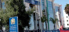 وزارة الإتصال: 13 بالمائة من الجرائد الإلكترونية بالمغرب تديرها مديرات نشر