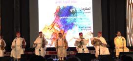 مجموعة المالوفجية من تونس وجوق الحاج بريول يفتتحان المهرجان الدولي للموسيقى الاندلسية
