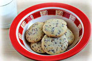 vanilla-latte-cookies