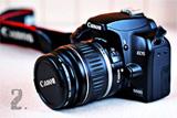 My Camera Journey